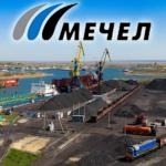 ООО «Порт Мечел-Темрюк» предлагает услуги по перевалке грузов и приглашает к сотрудничеству заинтересованных грузоотправителей.