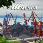Торговый порт Посьет, Перевалка угля в страны Юго-Восточной Азии