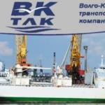 Из Астрахани в Иран: транспортно-экспедиторское обслуживание импортно-экспортных и транзитных грузов.
