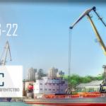 Представляем интересы судовладельцев и фрахтователей в портах Ростов, Азов и Таганрог.