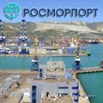 Лоцманские услуги в морском порту Темрюк