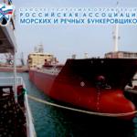 Бункерова судов топливом во Владивостоке.