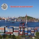 Приморская Грузовая Компания организует морские перевозки.