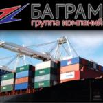 Транспортно-экспедиторская компания. Контейнерная и сборная отправка груза на Сахалин, Камчатку, Магадан.