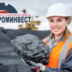 Уголь на экспорт с доставкой ЖД и морским транспортом предлагаем купить на условиях FCA.CPT.FOB.CFR