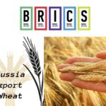 Твердая пшеница 3 класса FOB Новороссийск, Россия.