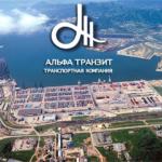 Внутрипортовое экспедирование в портах Владивосток и Восточный.