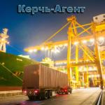Транспортное экспедирование грузов морем.
