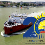 Перевозка нефти, сухих грузов морскими судами и прочие услуги.