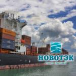 Предлагаем комплекс таможенных и логистических услуг в порту Новороссийск
