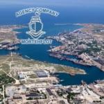 Агентирование судов, услуги судового брокера, технический менеджмент судов, снабжение судов, морские перевозки грузов.