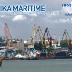 Экспедируем в портах Азовского моря зерно, уголь, металлолом, руду, ферроселиций и др.