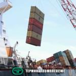 Перегрузка, перевалка, выгрузка, перетарка, паллетирование, хранение грузов и контейнеров в Новороссийске.