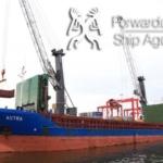 Агентирование судов в порту.
