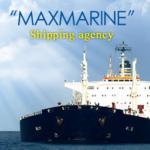 Агентирование судов, услуги в сфере международных перевозок, как отдельным видом транспорта, так и мультимодальным.