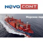 Экспедирование в порту. Качественный сервис в сфере таможенных услуг, морского фрахта и экспедирования импортных контейнеров.