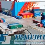 Импорт из стран ЮВА через порты Дальнего Востока.