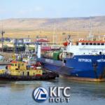 Стивидорная компания формирует план-график обработки судов на июнь текущего года.