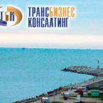 Паромная линия Балтийск-Усть-Луга