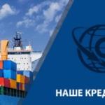 Морские грузоперевозки c Кредо Транс - основные морские линии: APL, CMA CGM, COSCO, China Shipping, Evergreen, MAERSK, MSC, OOCL и др.