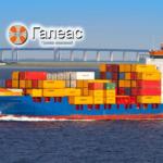 Комплекс работ, связанных с сопровождением и обработкой грузов в порту Новороссийск.
