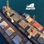 Комплексное обслуживания зерновых грузов - погрузка на морское судно, накопление.