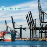 Организация контейнерных перевозок всех видов грузов из/в любой точки мира в Украину и страны СНГ через украинские порты.