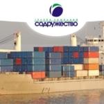 Компания предоставляет полный перечень услуг внутрипортового экспедирования в портах Балтийского бассейна.