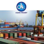 Экспедирование грузов в портах Дальнего Востока.