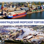Открытое акционерное общество «Калининградский морской торговый порт» (ОАО «КМТП») является крупнейшим предприятием самого западного и единственного незамерзающего российского порта на Балтийским море, как по объему выполняемых работ, так и по техническому обеспечению и комплексу услуг, представляемых в нем грузовладельцам.