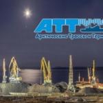 """Компания """"Арктические Трассы и Терминалы"""" предлагает многопрофильный транспортно-логистический сервис в арктической зоне России."""