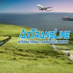 Компания «AZTRANSLINE» осуществляет мультимодальные  перевозки грузов в контейнерах, объединяя морские и наземные виды транспортировки через любые порты мира.