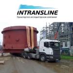 Портовый сервис Intransline. Морской порт «Владивосток».