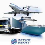 Международные транспортные перевозки грузов. Компания «Эстив» обеспечивает сервис по перевозке грузов по всему миру.