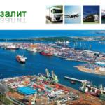 Фирма «КР-Логистик» предоставляет участникам внешнеэкономической деятельности услуги по экспедированию грузов на территории порта Санкт-Петербурга.