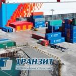 Наша компания предоставляет комплекс услуг связанных с морскими перевозками.