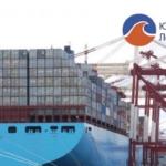 Комплекс логистических услуг из Европы и Азии на Юг России. Компания ЮгТрансЛогистик занимается доставкой грузов от 1 куб.м. из Вьетнама, Тайланда, Кореи, Японии, Малайзии, Индонезии, Филиппин, Индии в самые короткие сроки.