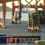 Международные морские контейнерные перевозки.