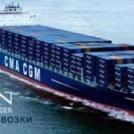 Полный комплекс услуг в перевозке контейнерных и генеральных грузов через порты Одессы и Ильичевска.