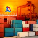 Экспедирование грузов в порту Санкт-Петербург. Компания «Адриатик» оказывает услуги по внутрипортовому экспедированию  в порту Санкт-Петербурга грузов из стран Европы, США, Китая, Восточной и Юго-Восточной Азии.