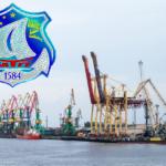 Услуги Архангельского морского торгового порта.