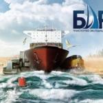 Перевозка контейнеров морским, автомобильным и железнодорожным транспортом. Букинг фрахта, погрузочно-разгрузочные работы, складирование.