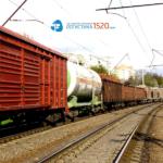 Информирование о дислокации и подходе ЖД вагонов