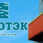 Мы самый крупный экспедитор импортных круп в РФ!