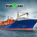 Оптимальные условия доставки грузов на Сахалин.