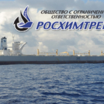 Оказание агентирующих услуг морским судам в порту Темрюк.
