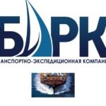 """Транспортно-экспедиционная компания """"БАРК"""" успешно предоставляет весь спектр логистических услуг в городе Новороссийске."""
