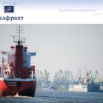 """ЗАО """"Белфрахт"""" успешно осуществляет морские и речные перевозки навалочных, генеральных, а также крупногабаритных и тяжеловесных грузов собственным флотом."""