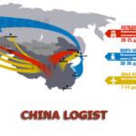 Доверьте заботы по оформлению и доставке грузов транспортно-экспедиторской компании China Logist – и вы не ошибетесь.
