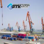 Алятский торговый порт является крупнейшим на Каспийском море. Наша компания плотно сотрудничает с Алятским торговым портом, на выгодных условиях.
